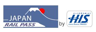 Japan Rail Pass - H.I.S. Travel Switzerland AG